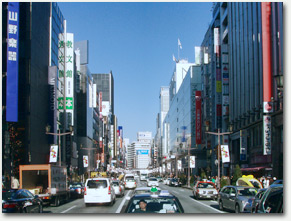 Main street in Ginza area, business and shopping area round our office.